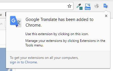نصب افزونه Google Translate در مرورگر Chrome